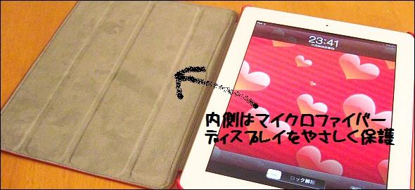 写真:第4世代iPadレザーカバーの裏面