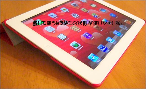 写真:第4世代iPadレザーカバー(スタンド縦置き状態)