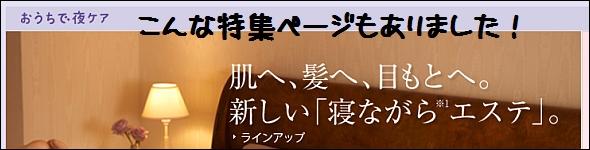 スチーマー ナノケア パナソニック 公式サイト